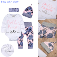 Outfits Sets
