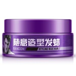 Shape Hair Waxing Mud Repair Long Lasting Fluffy Stereotypes Moisturizing Solid Waxes Hair Gel Styling  Curls Straight Hair.