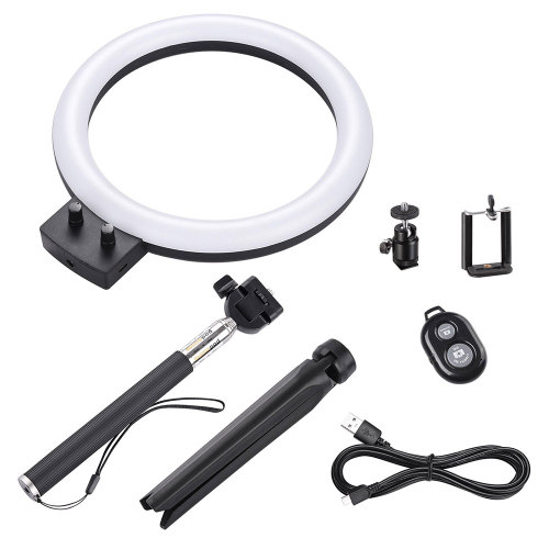 Dimmable LED Ring Light