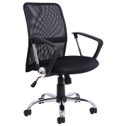 [bulk purchase] Adjustable Mesh Office Chair