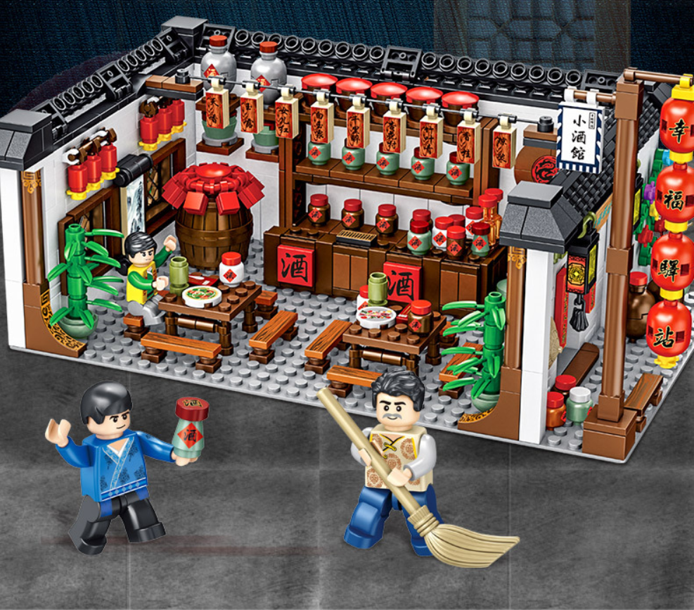 Panlos 610005 China Town Pub