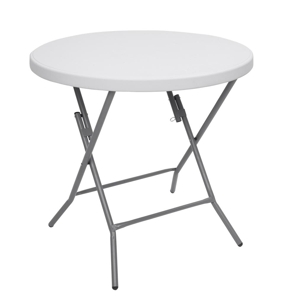 32英寸户外庭院可折叠圆桌