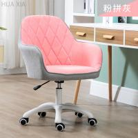 【SEA】Small Space Computer Chair Student Dormitory Study Sofa Chair Study Net Red Chair Lift Rotary Writing Chair Home / Study Chair / Learning