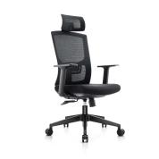 专业办公网椅时尚家用椅子可升降电脑椅办公椅可旋转学习椅