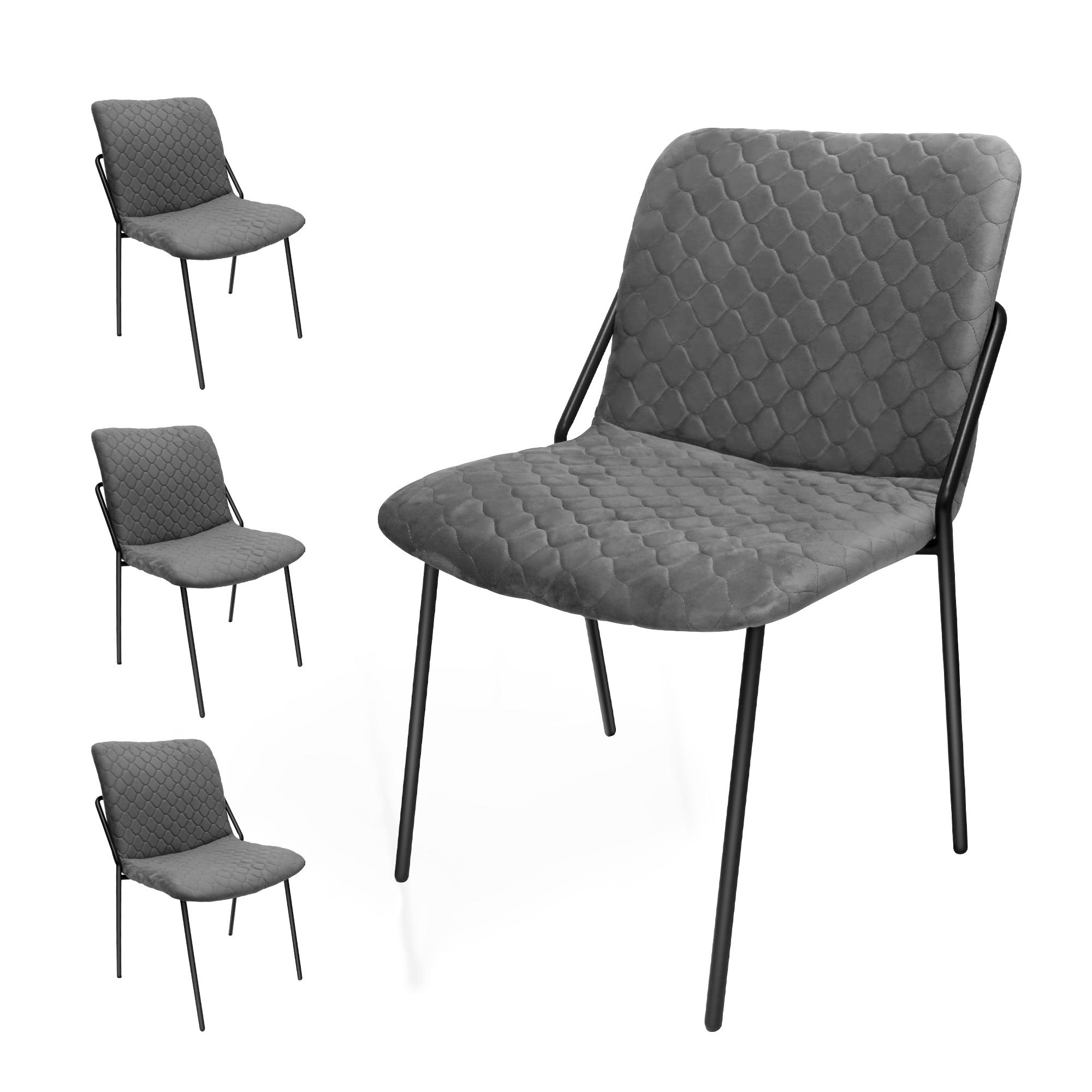 4个/套轻奢现代家用客厅餐厅餐椅靠背布艺椅子
