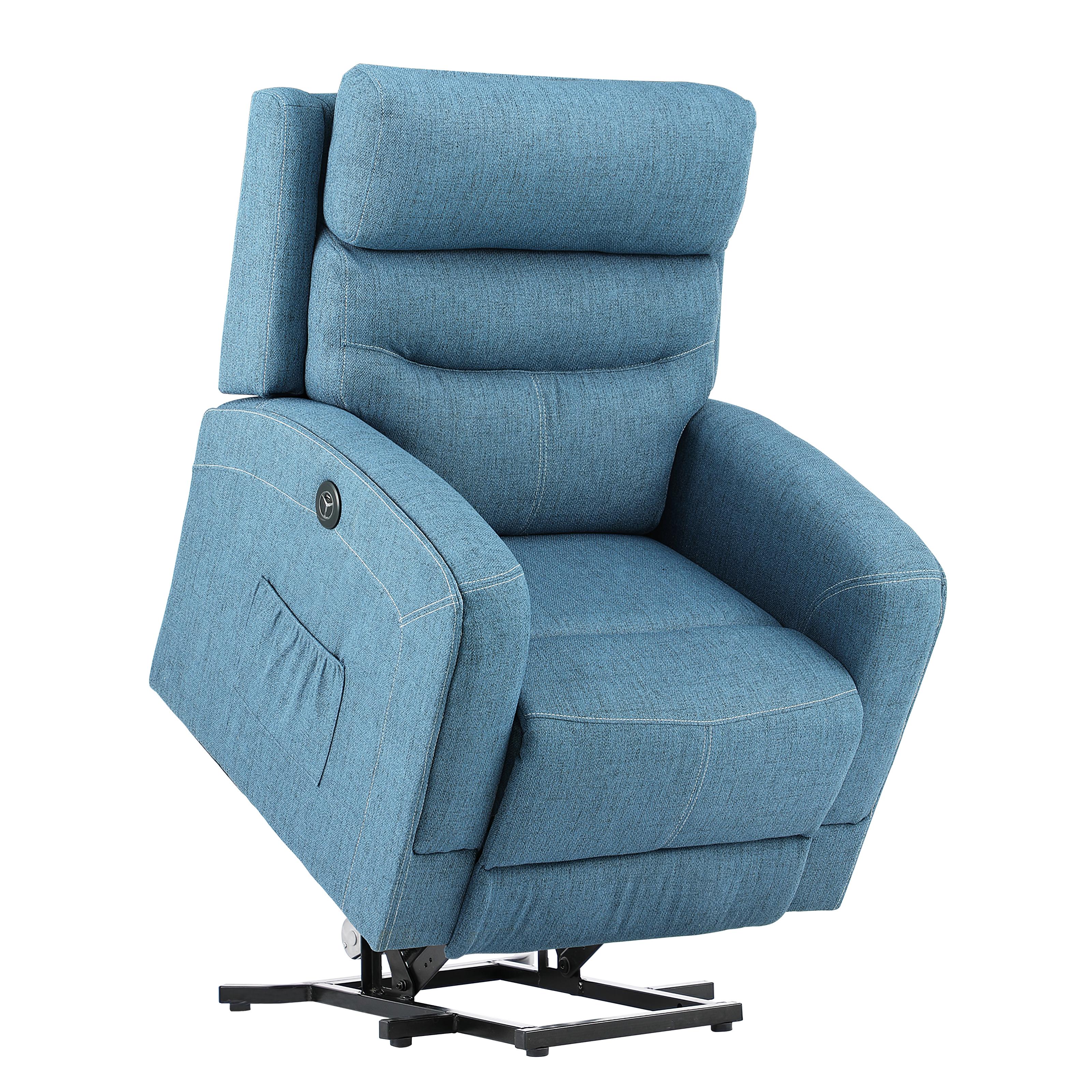 蓝色带USB充电口电动升降老人按摩躺椅