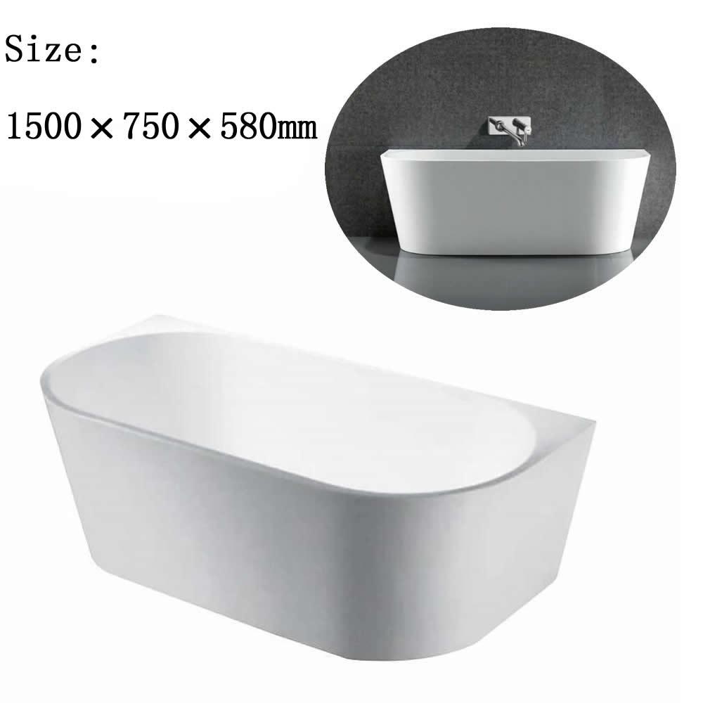 【支持自提或配送】椭圆形墙面光泽白色亚克力浴缸 增强玻璃纤维 1500×750×580mm